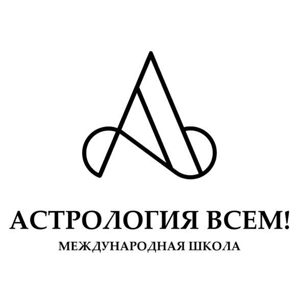 astrologiavsem